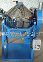 304不锈钢混合机 DMG-B50