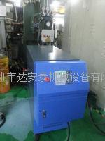 模温机生产厂家