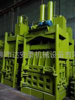 200吨立式液壓打包機