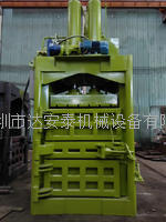 250T立式液壓打包機
