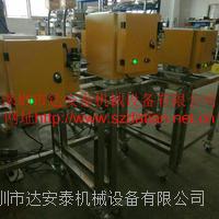 高温工程塑料金属分离器 DAT25G-2