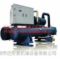 水冷螺杆式冷水机组 DAT-030D