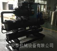 防爆螺杆式冷水机组 DAT-30ED