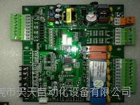 模具溫度調節機 KH54301B