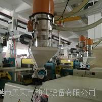 成型机中央供料系统 28