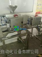 集中供料金属分离器检测系统 集中供料金属分离