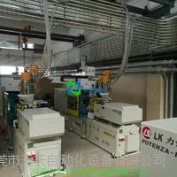 使用优势自动中央供料系统原料处理功能