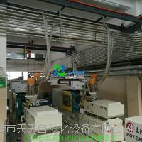 广州自动中央供料系统