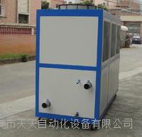 風冷式冷油機