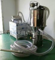 塑料粉自動加料機 4KW