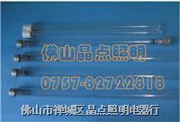 紫外线灯 TUV PLL 55w HF TUV 55W HF