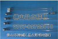 紫外线灯 TUV PLS 9W TUV PLS 9W