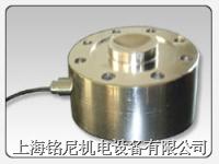 日本大和 高精度传感器 LFD
