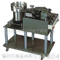电晶体自动成型机