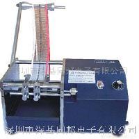 带式电阻成型机