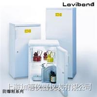 罗威邦Lovibond培养箱系列