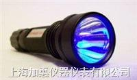 VISION 365 UV LED Black light Torch VISION 365 UV
