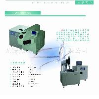 KJGZ激光精密焊接机
