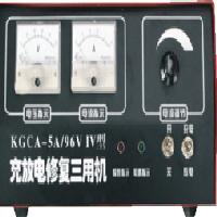 蓄电池修复机