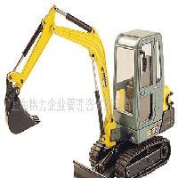 AMMANN-YANMAR 小型挖掘机 汽车