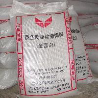 奶牛泌乳期专用10%浓缩料