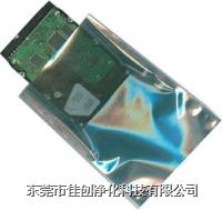 防静电屏蔽袋 JC-1217