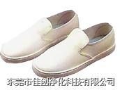 防静电中巾鞋 JC-6017