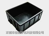 防静电周转箱-塑料周转箱 JC-900