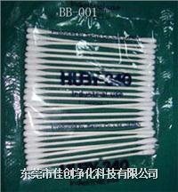 净化棉棒|净化棉签 进口棉签