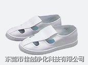 防静电工作鞋|防静电拖鞋 多种