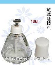 玻璃酒精瓶