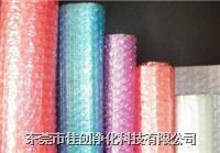 防静电粉红气泡袋 多种