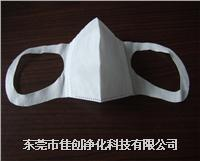 一次性防尘口罩