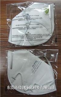 3M-9002A折叠式颗粒物防护口罩 东莞3m口罩