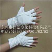 超细纤维半指手套 超细纤维断指手套