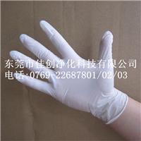 惠州耐酸碱丁晴手套