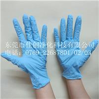 广州蓝色合成丁晴耐油手套