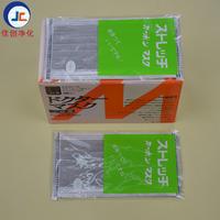 防尘口罩 pm2.5防护口罩