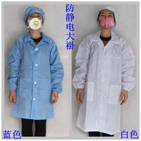 防靜電工作服,防靜電服,防靜電服裝批發 多款供選