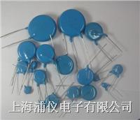 圓板形高壓陶瓷電容CC81-6KV-N09-F9.5-10PK CC81-6KV-N09-F9.5-10PK