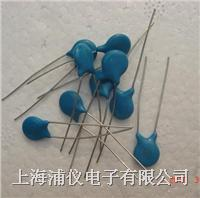 CT81 UJ系列圓板形高壓陶瓷電容 CT81 UJ系列