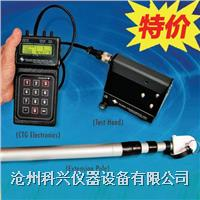 CTG-1TF混凝土厚度及缺陷测试仪 CTG-1TF