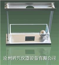 反光膜耐冲击测定装置 STT-920