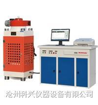电液式恒加载压力试验机 HYE-3000型