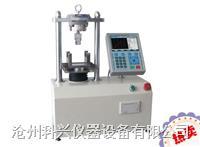 10KN微机控制电子抗折机 YDW-10型