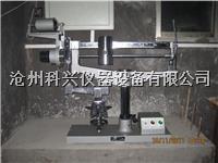 水泥电动抗折试验机 KZJ-500型