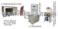 KDR-V9型混凝土快速凍融試驗機 KDR-V9型