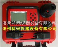 楼板测厚仪 ZT601型