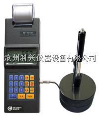 里氏硬度计 YD-1000C型