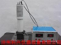逆反射标志检测仪 STT-101A型